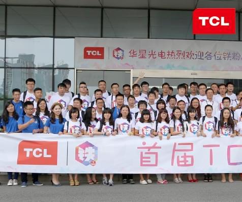 【polo衫定做案例】TCL35周年