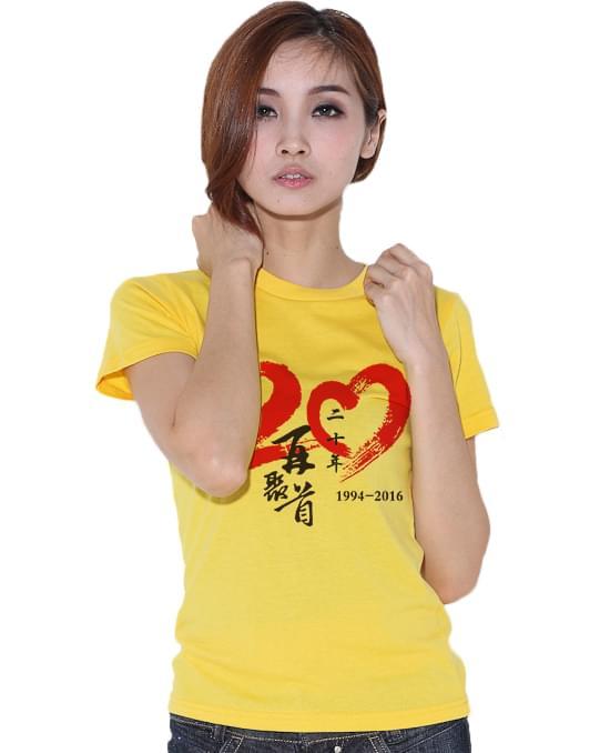 纯棉圆领广告衫