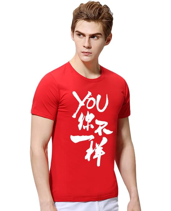 纯棉纯色圆领T恤